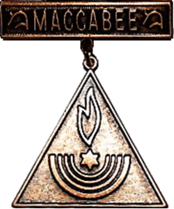 Maccabee Medal