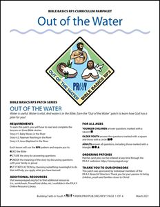 Picture of Out of the Water Curriculum Pamphlet (PDF)