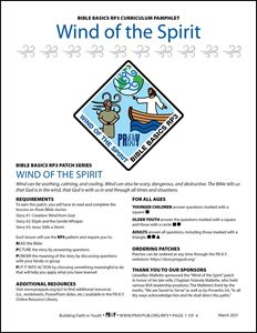 Picture of Wind of the Spirit Curriculum Pamphlet (PDF)